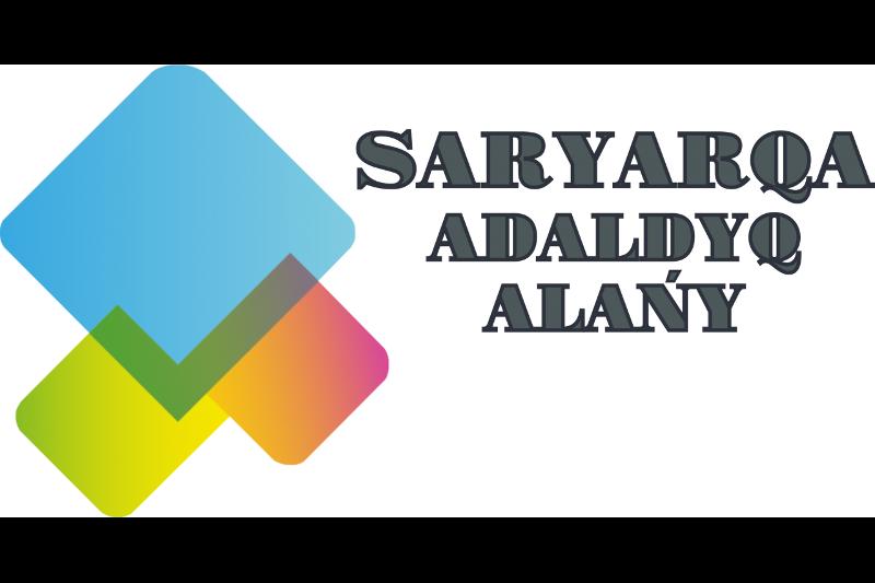 Более 1000 обращений поступило в проектный офис «Сарыарқа - адалдық алаңы»