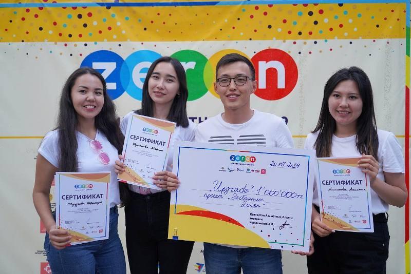 Названы победители второго сезона образовательного лагеря «Зерен-2019»