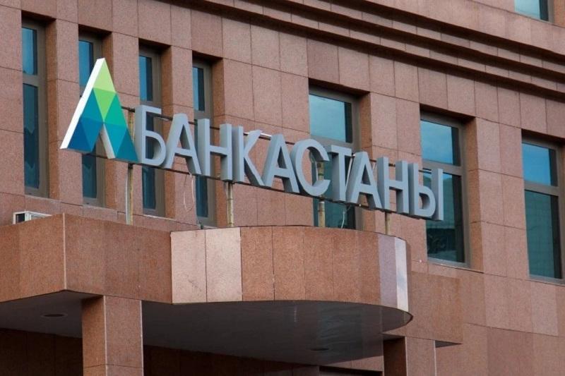 В столице рассматривают вопрос взыскания задолженности с «Банка Астаны» для строительства LRT
