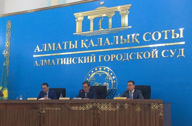 Алматы соттарына алты айда 83 мыңға жуық іс пен арыз түскен