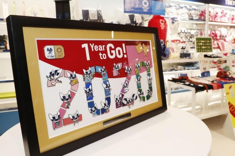 距离2020年东京奥运会开幕还剩下1年