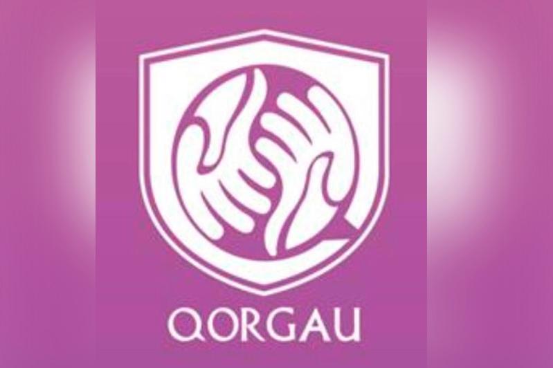 哈萨克斯坦正式启动《Qorgau》大型公益项目