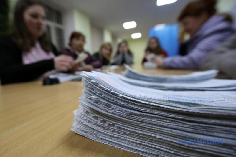 CEC counts 100% of vote in Ukraine's parliamentary elections