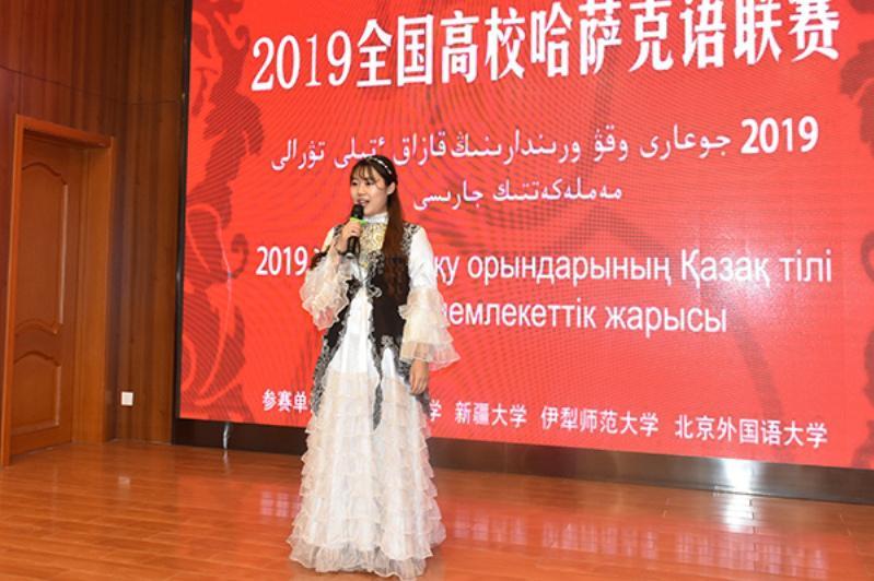 中国首都北京举办哈萨克语联赛 旨在提升哈萨克语地位
