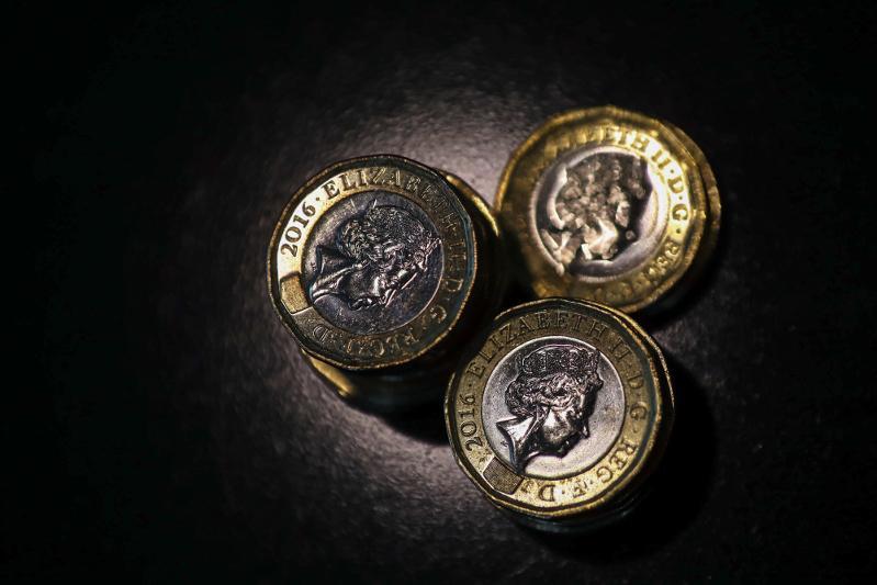 Британия фунты едәуір арзандады
