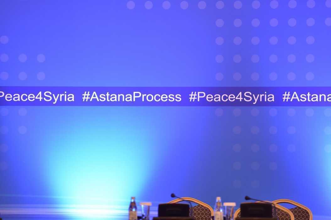 哈萨克斯坦外交部发布有关叙利亚问题高级别会谈的相关信息