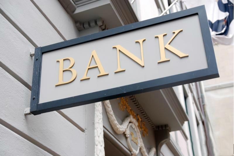 上半年哈萨克斯坦银行业资产增长0.4%