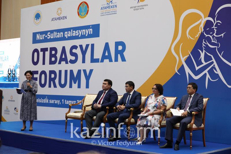 Форум семей проходит в столице