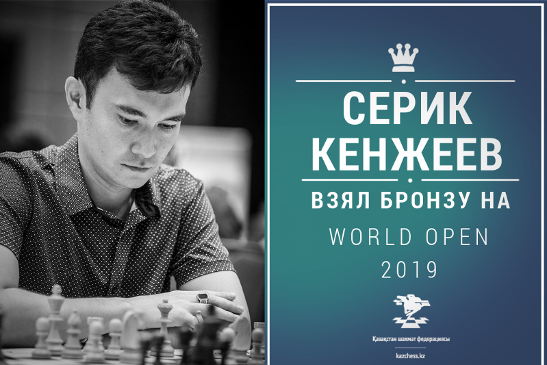 Шахматист Серик Кенжеев стал бронзовым призером World Open 2019