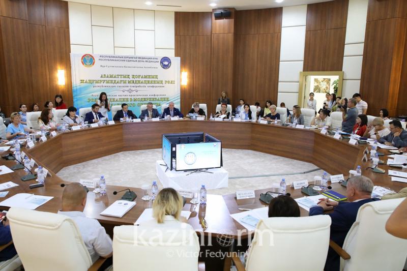 Концепцию развития медиации предложили создать в Казахстане