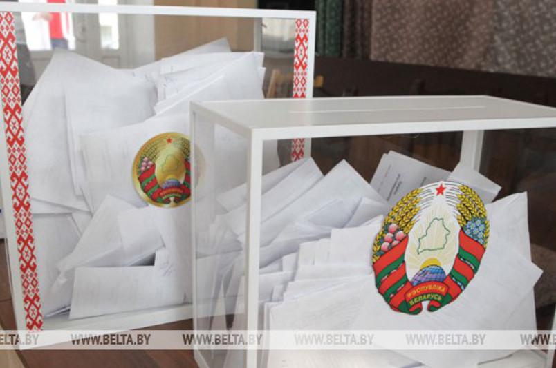 Беларусь парламенттік сайлауға халықаралық байқаушыларды шақырды