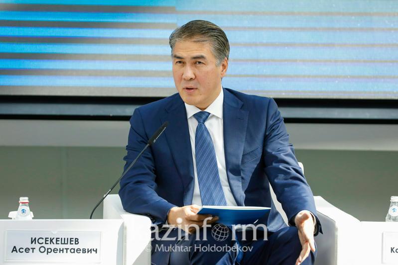 Асет Исекешев: Нам бы хотелось вовлечь казахстанцев, которые живут и учатся за рубежом