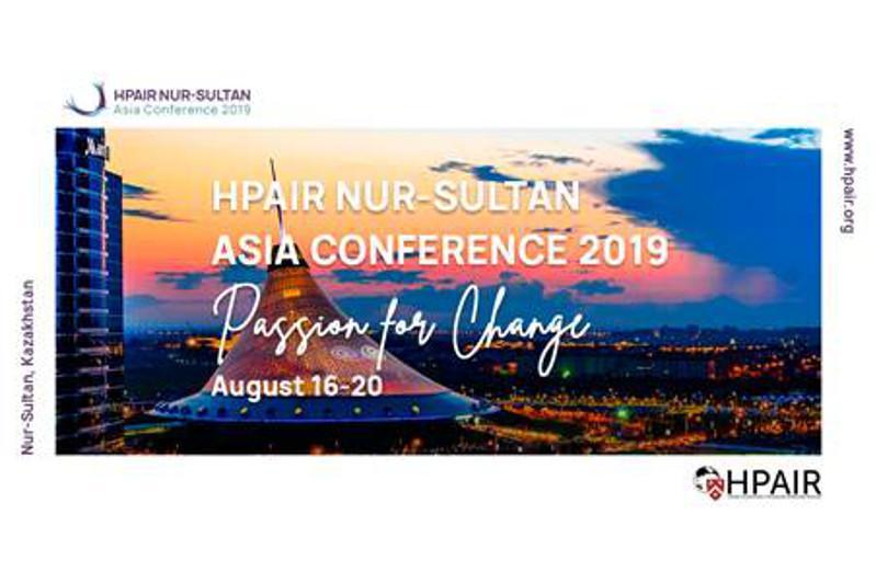 Гарвардский кейс-чемпионат по международным отношениям пройдет в Нур-Султане