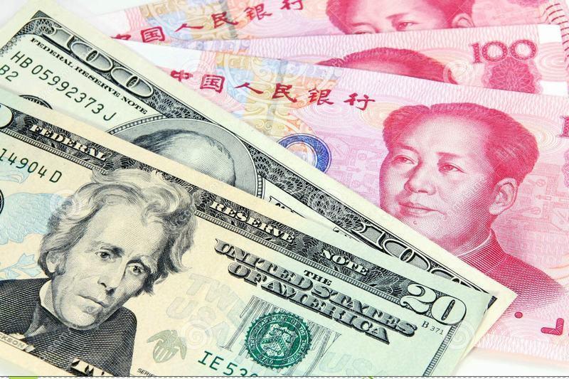 今日早盘:人民币兑坚戈54.8871