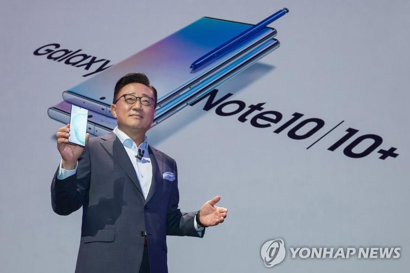 Samsung unveils Galaxy Note 10 with enhanced stylus, no headphone jack