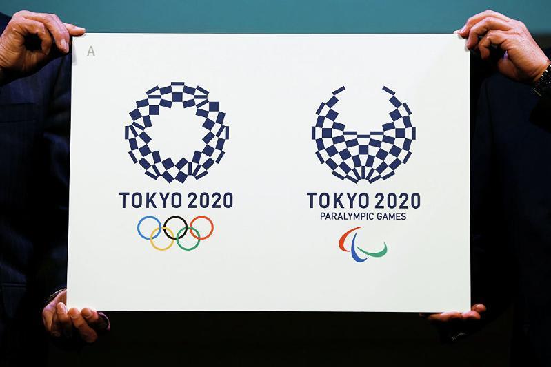 东京奥运推出面向富裕人群套餐门票