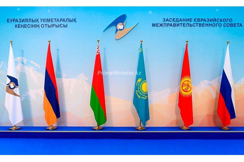 马明将出席欧亚政府间理事会会议