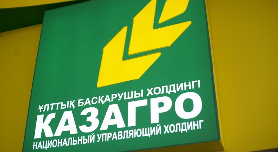ҚазАгро қызметіне ауқымды реформалар жүргізіледі - ҚР АШМ
