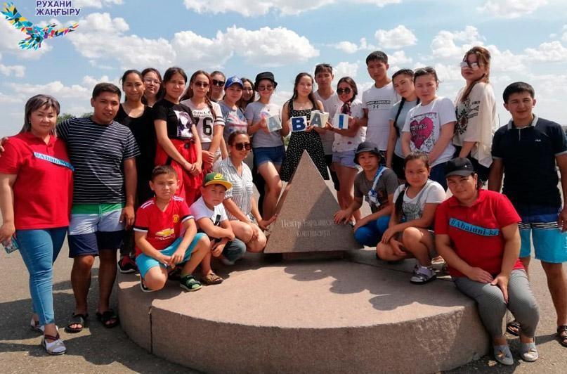 Восточноказахстанская молодежь побывала на родине Абая