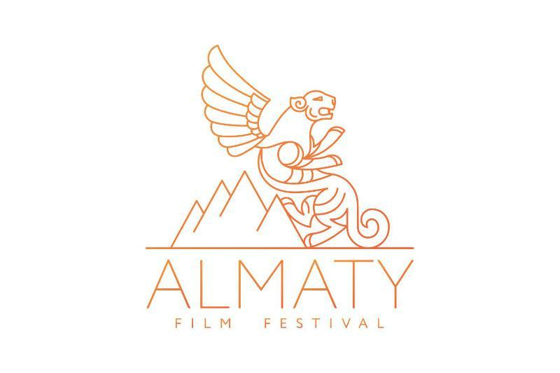 第二届阿拉木图国际电影节将于9月举行