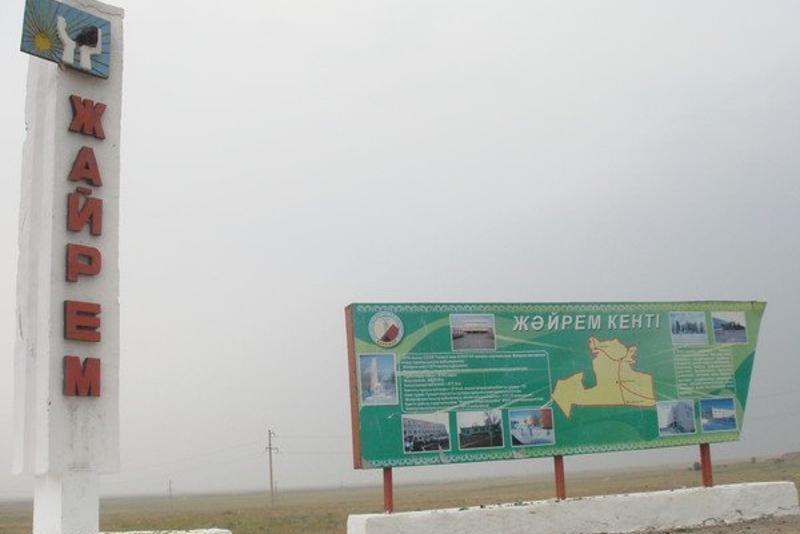 Конфликт с иностранными рабочими произошел на предприятии в Карагандинской области