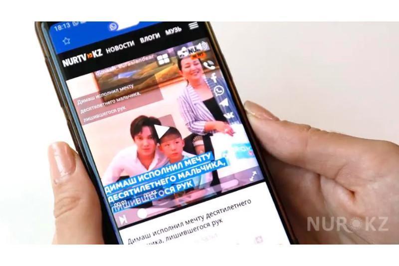 新短视频新闻平台NUR TV News上线 已拥有60万用户