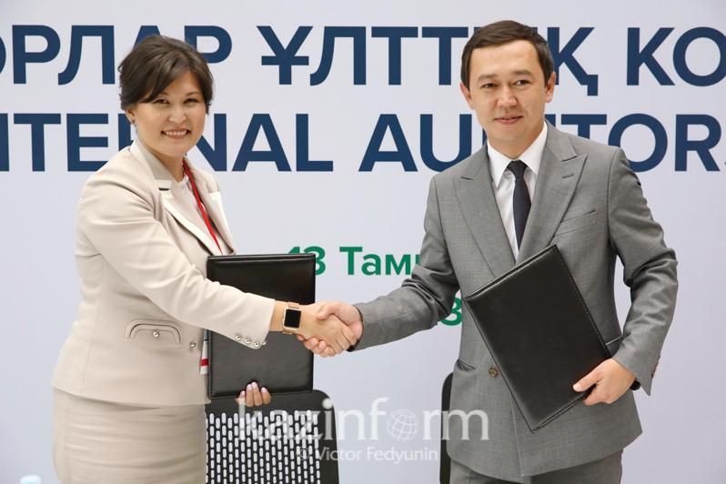 Бюро МФЦА и Институт внутренних аудиторов Казахстана установили сотрудничество