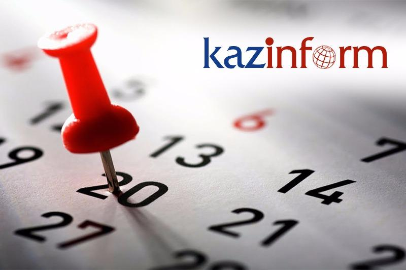 哈通社8月14日简报:哈萨克斯坦历史上的今天