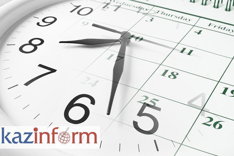 14 августа. Календарь Казинформа «Дни рождения»