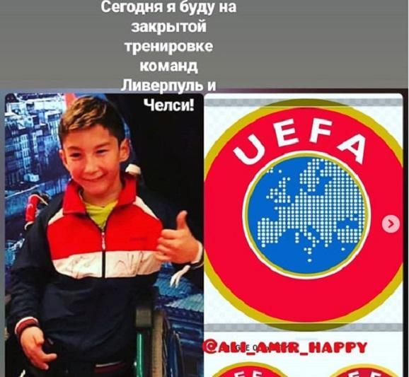 Қазақстандық Ник Вуйчич «Ливерпуль» мен «Челси» жұлдыздарымен кездеседі