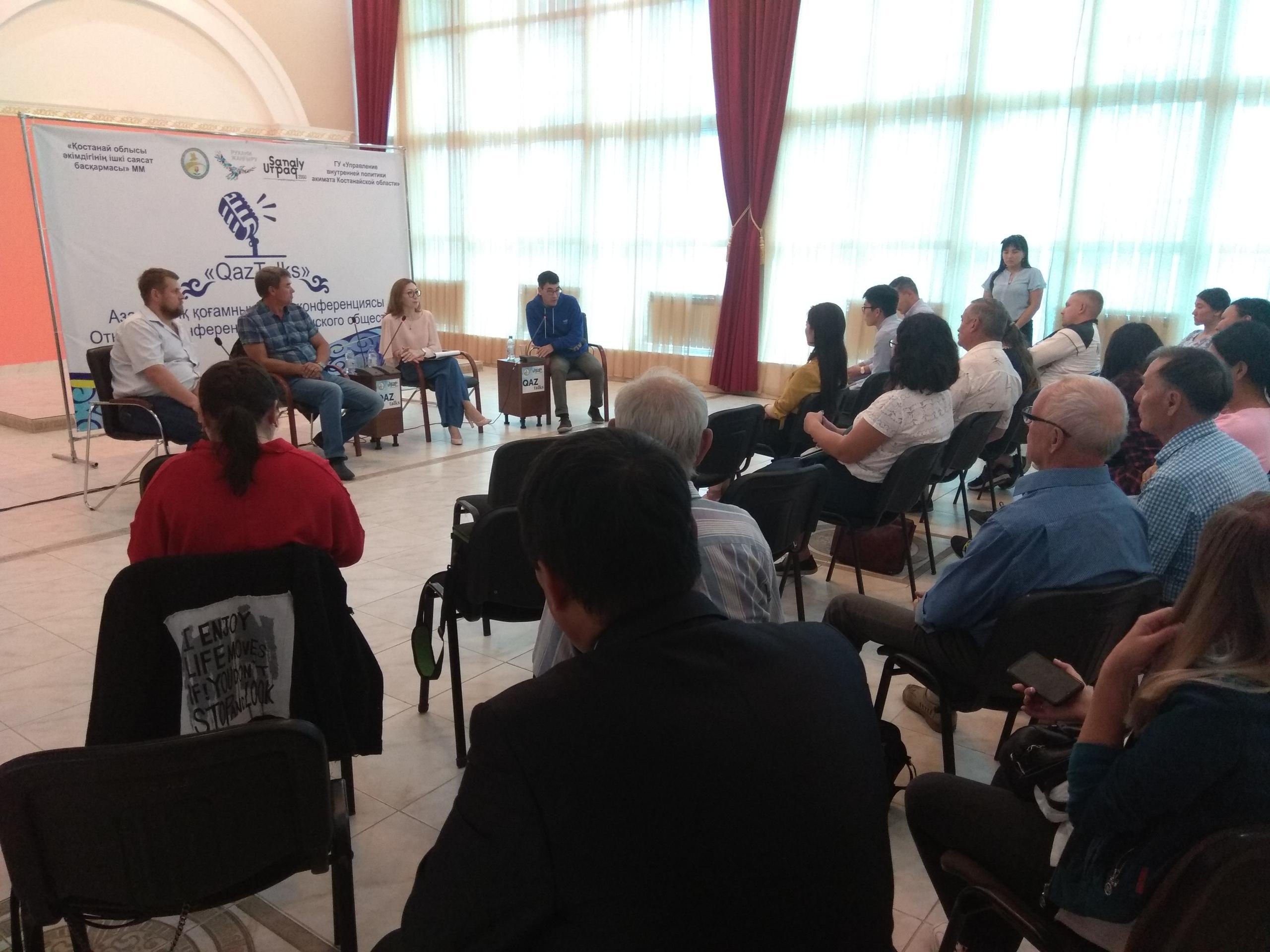 Развитие регионов: костанайские эксперты вновь встретились на площадке QazTalks