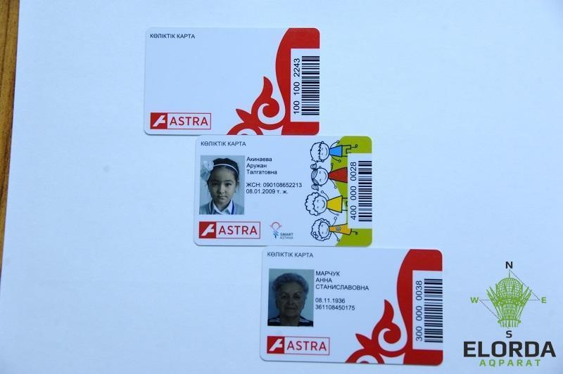 Елордада 2 мыңнан астам жеңілдігі бар заңсыз көлік картасы анықталды