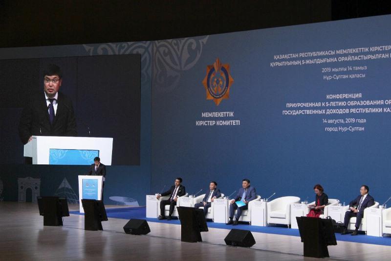 Сроки оказания госуслуг в налоговой и таможенной сферах оптимизируют в Казахстане