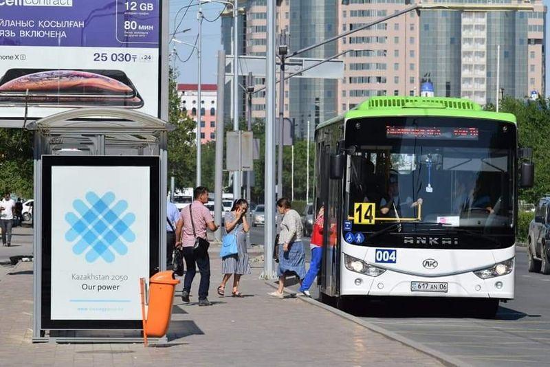 Кому предоставят льготы на проезд в общественном транспорте в Атырау