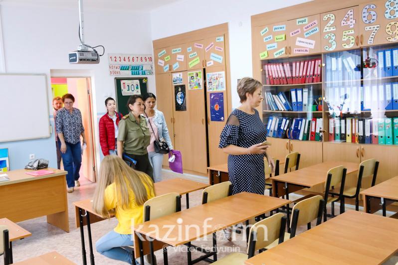 Готовность школ к новому учебному году проверили в Нур-Султане
