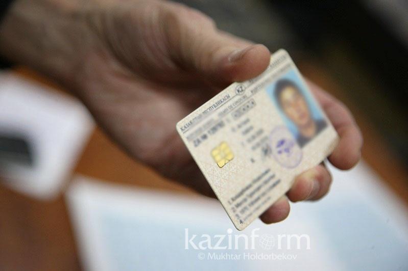 Более 3 тысяч казахстанцев получили права по поддельным медсправкам