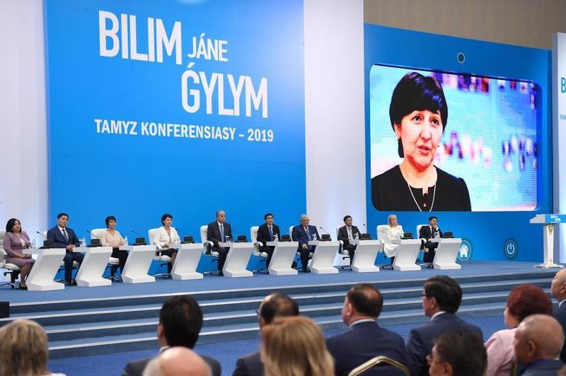 Полный текст выступления Президента РК на августовской конференции