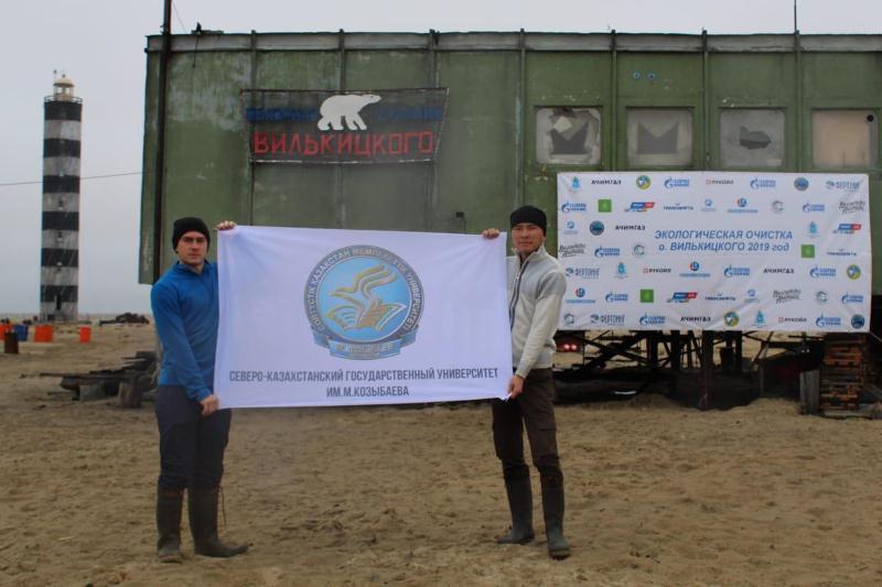 СҚО-ның екі тұрғыны 1 ай Арктикада тұрып, экологиялық экспедицияға қатысты
