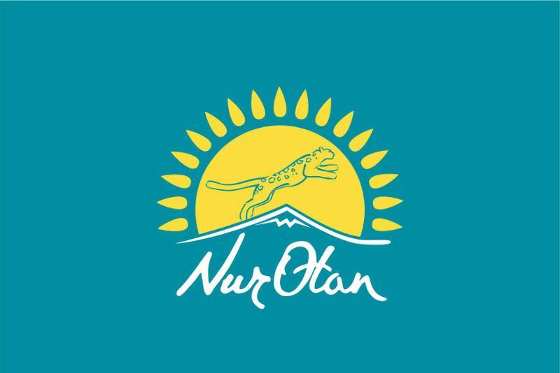 Расширенное заседание Политсовета партии «Nur Otan» состоится 21 августа