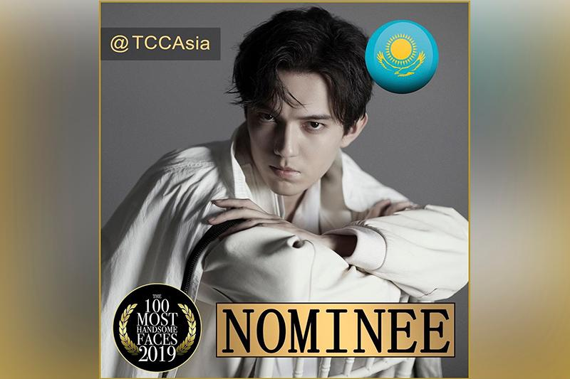 Dimash Kudaibergen nominated for Asia Pacific most handsome 100 faces