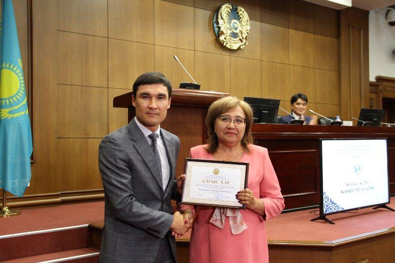 Заслуженных деятелей спорта наградили в столице