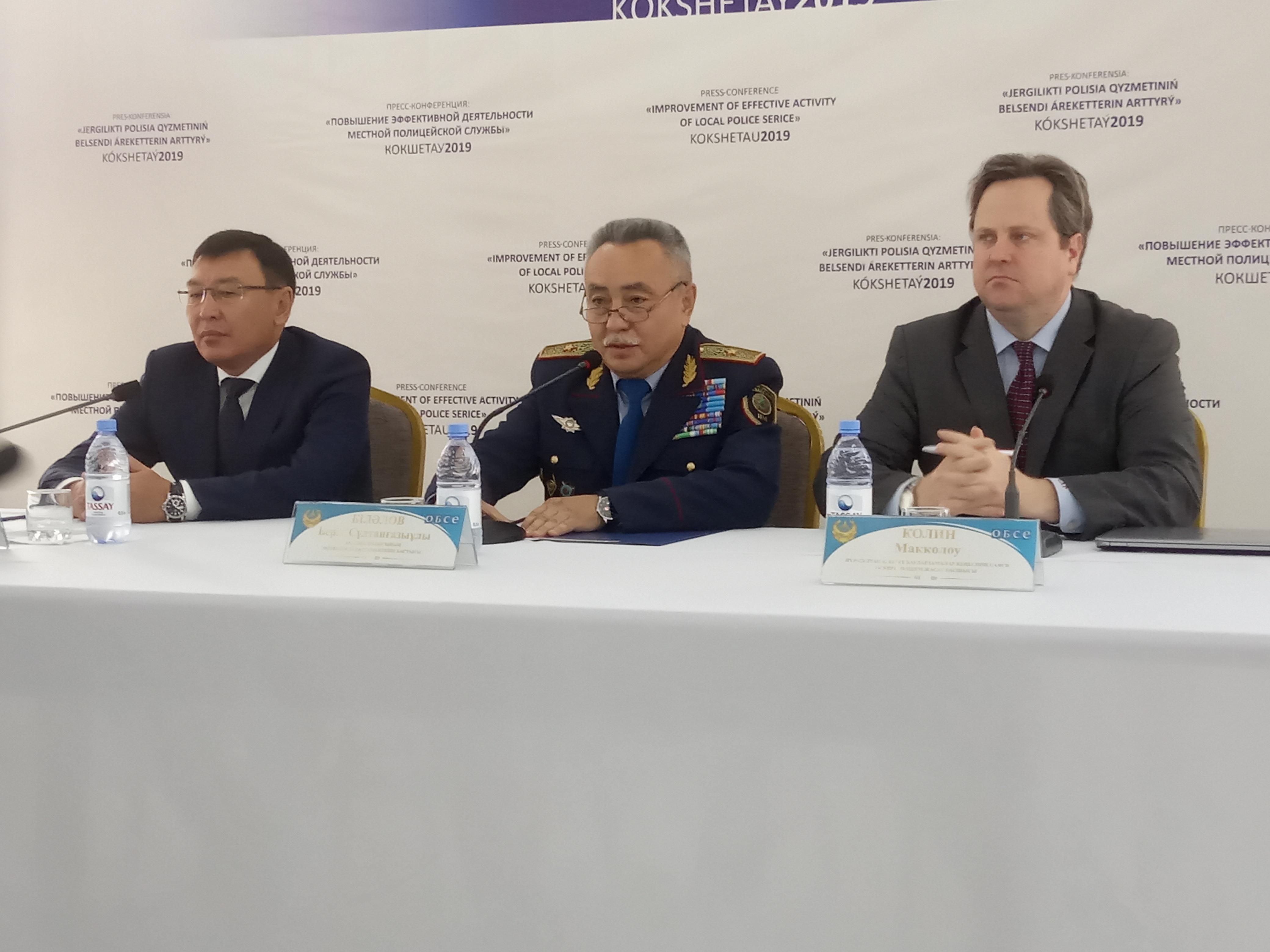 Пилотный проект по созданию сервисной полиции запустят в Кокшетау