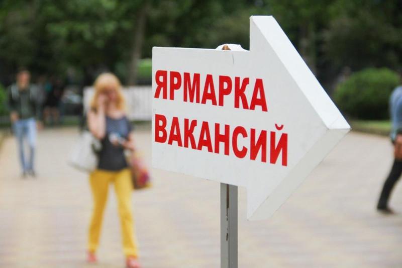 278 рабочих мест предложили жамбылским педагогам на ярмарке вакансий