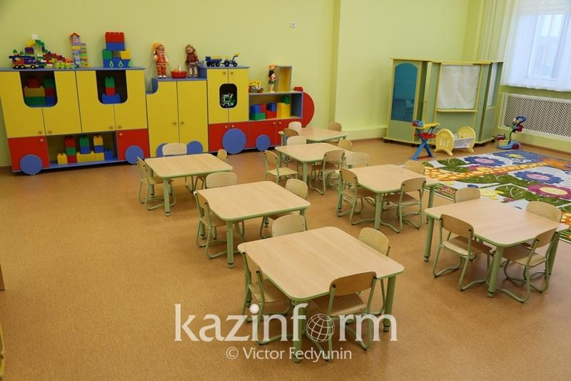 При проектировании многоэтажек Алматы предусмотрят помещения под детские мини-центры