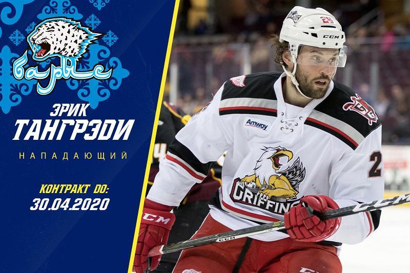 ХК «Барыс» подписал звездного новичка из НХЛ