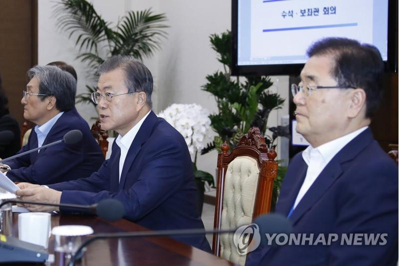 Moon urges N. Korea, other parties to seize rare dialogue opportunity