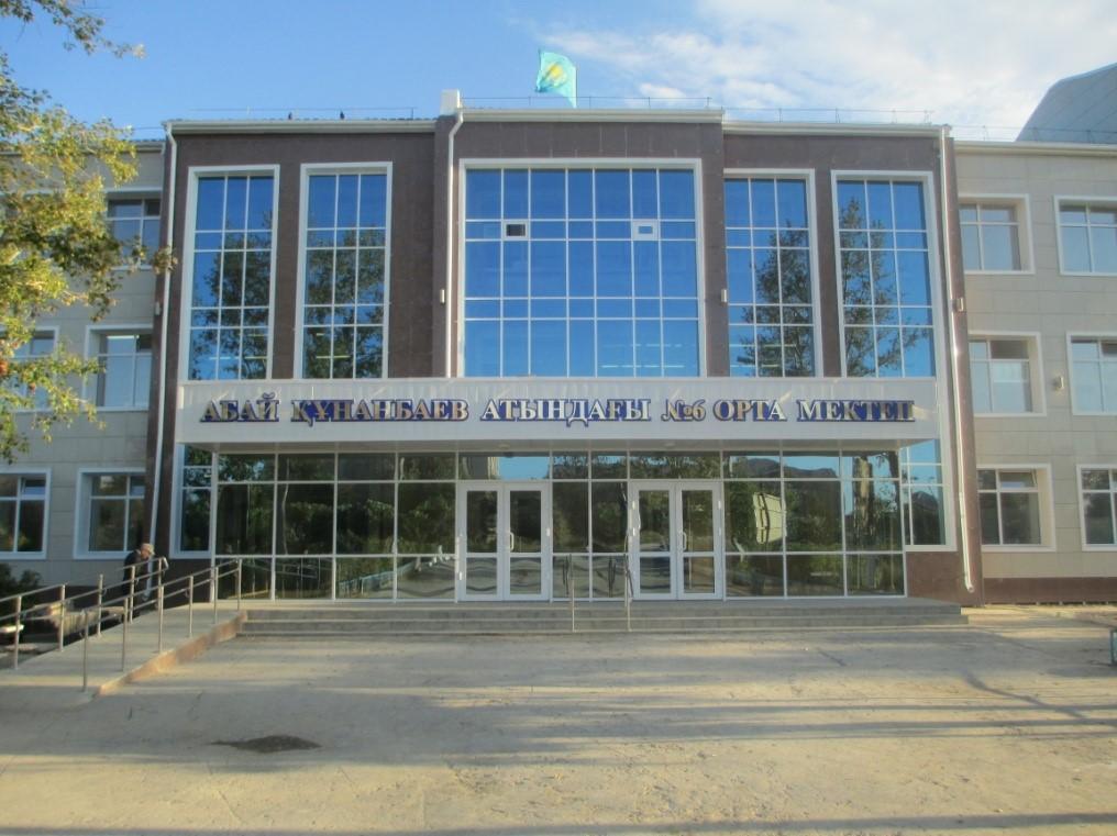 К 175-летию Абая в Аркалыке откроют школу-гимназию с углубленным изучением казахского