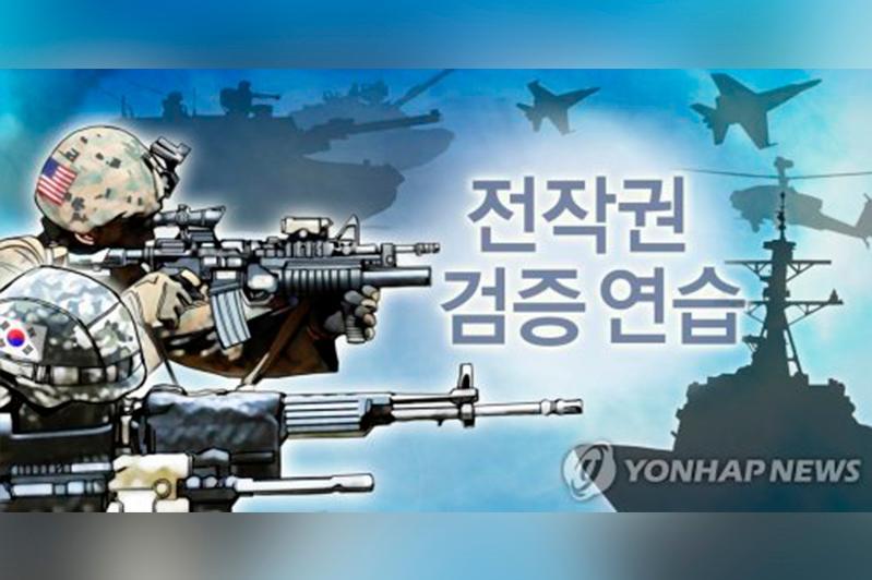 韩美联演落幕 朝方态度引关注