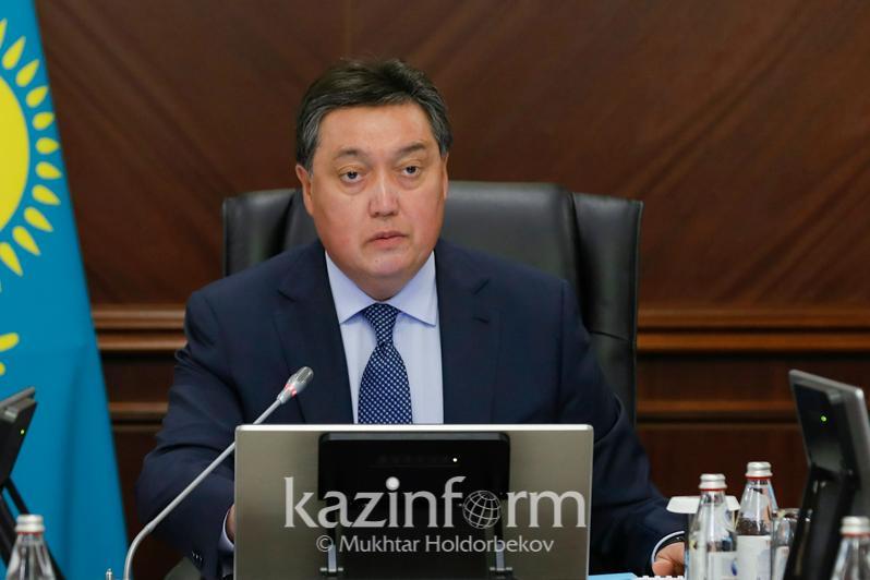 政府总理指示改善阿斯塔纳金融中心工作