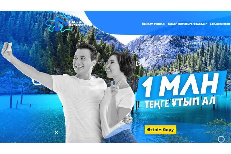 «I'm from Qazaqstan»: Baıqaýǵa 200-den astam vıdeorolık tústi